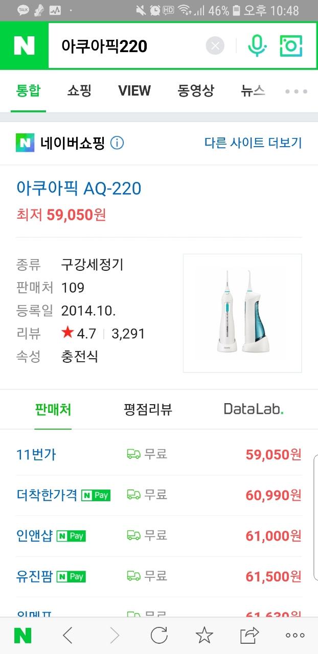 아쿠아픽 AQ220