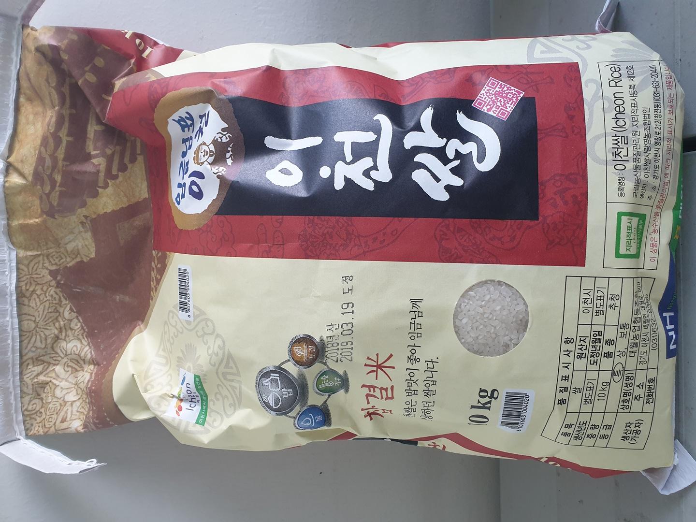 쌀 팝니다 10키로 이천쌀이예요