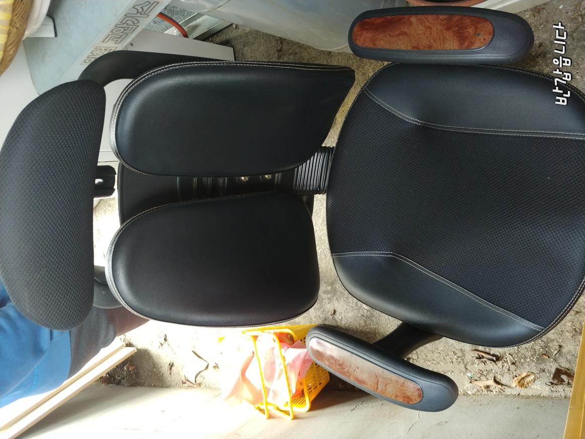 가죽회전 의자