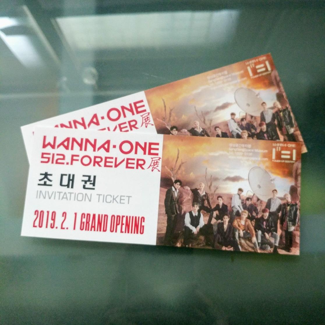 워너원 512 포에버 전시회 초대권