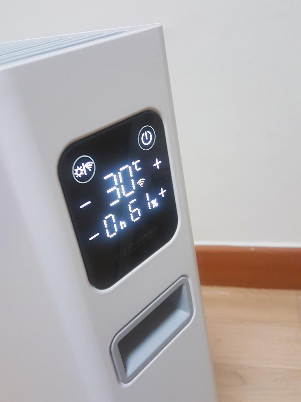 샤오미 스마트 전자히터 2세대