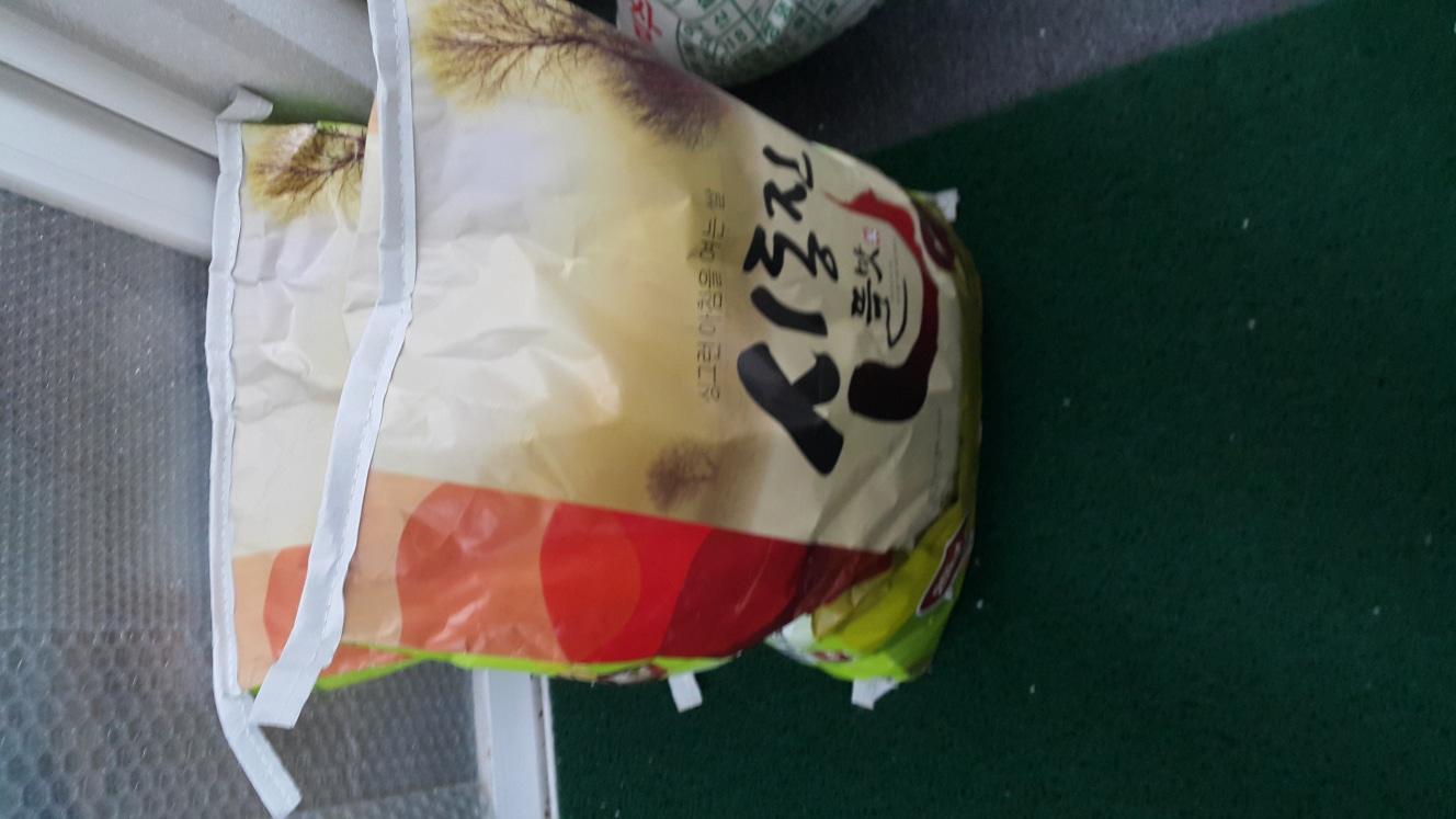 신동진 쌀20k