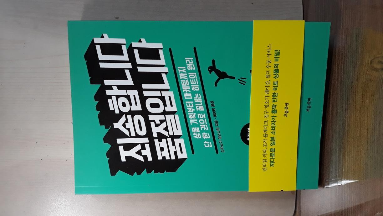 거의 새책.가격내림♡연필초상화재능기부(만원이상)