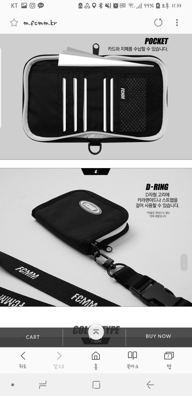 남여공용 FCMM 반지갑+목걸이(따로구매가능)