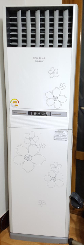냉난방기 사무실용