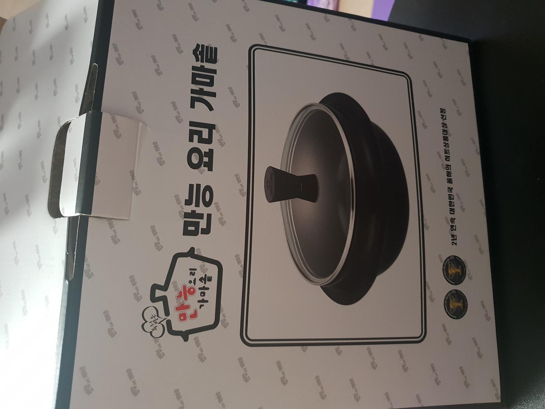 (새제품)제이온 만능요리 가마솥 냄비 21cm