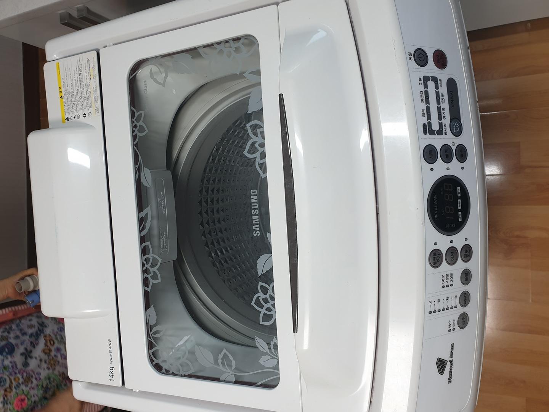 삼성세탁기