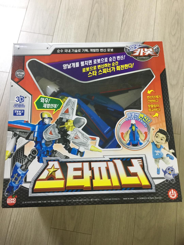 헬로카봇스타피너 (매개봉 새상품)