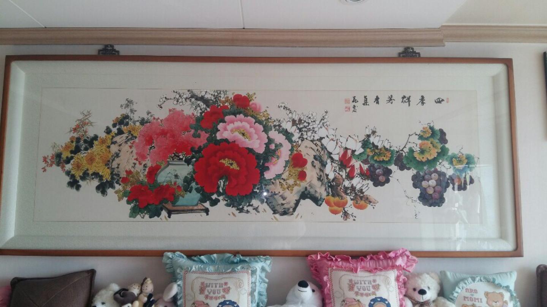 동양화, 서체 그림들 팝니다.