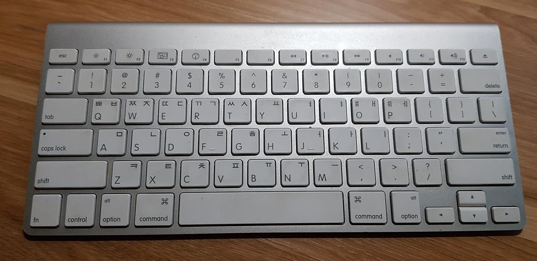 애플(Apple) 무선 블루투스 키보드