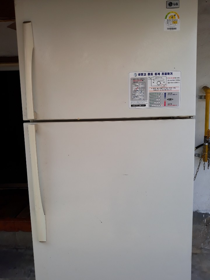 냉장고. 판매합니다