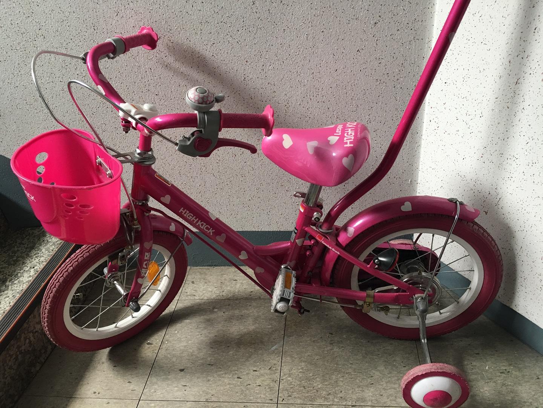 레스포 자전거(14인치) 유아 자전거