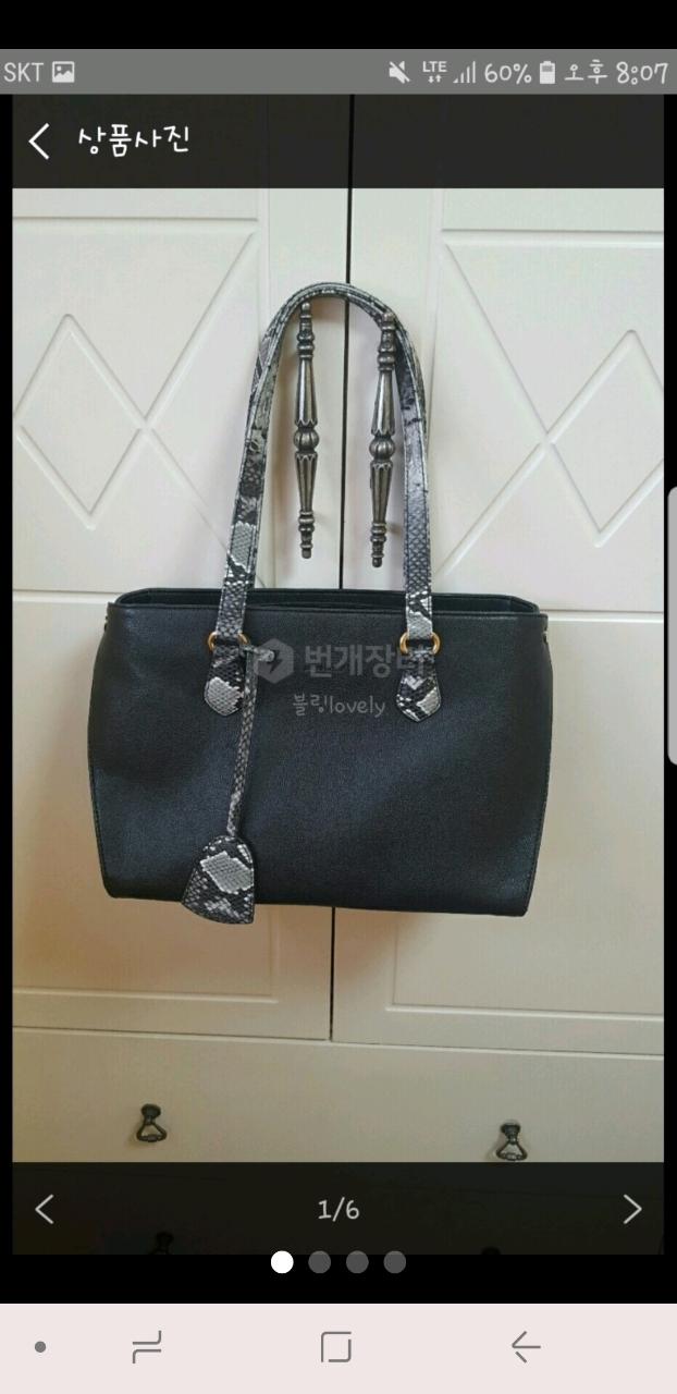 토트백,가방,피에르가르뎅