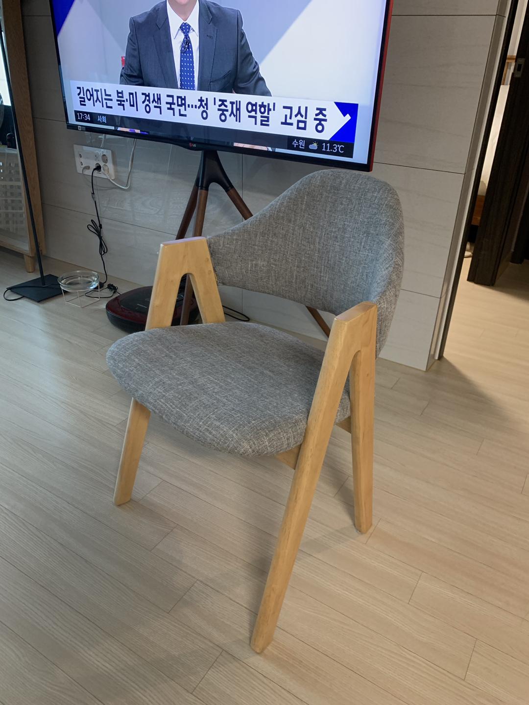 원목 인테리어 의자
