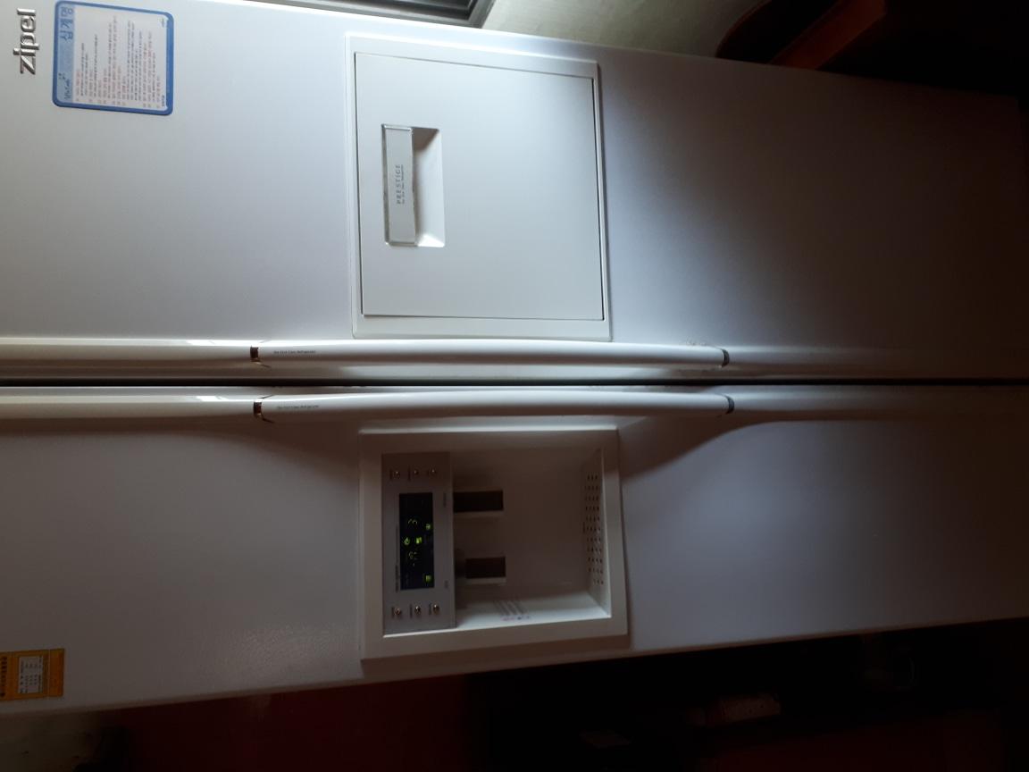양문형 삼성 냉장고