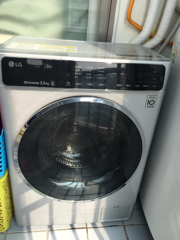 아기세탁기 꼬망스
