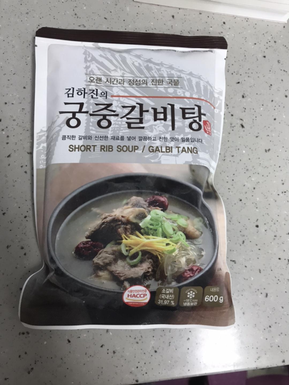 김하진 궁중갈비탕 7팩