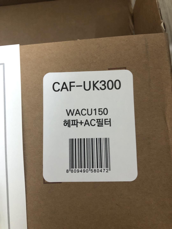 위닉스 WACU150 공기청정기 필터