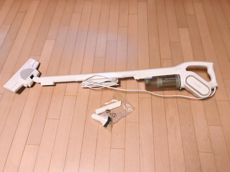 스위스 밀리터리 싸이클론 유선청소기