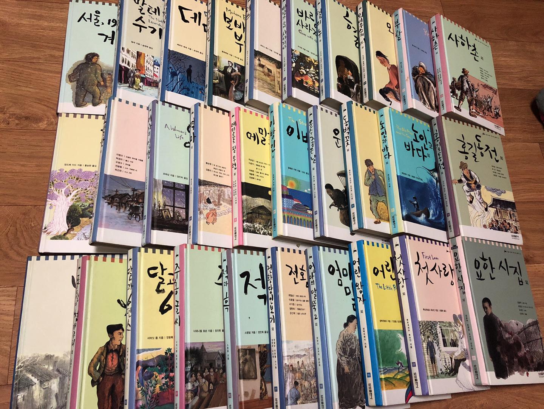 논술 대비 주니어 문학 총 30권