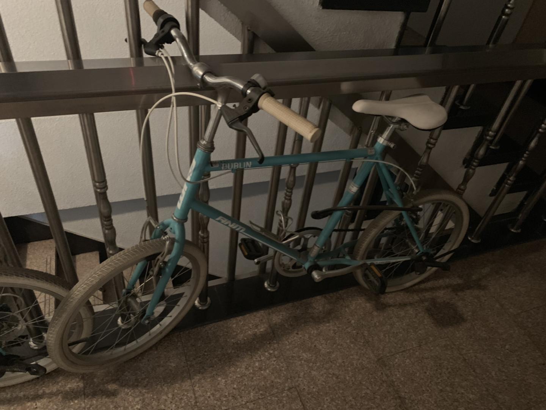 미니 커플자전거 팜.