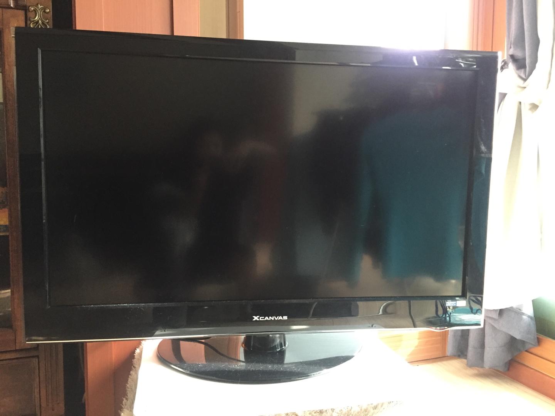 LG xcanvas tv 50yd