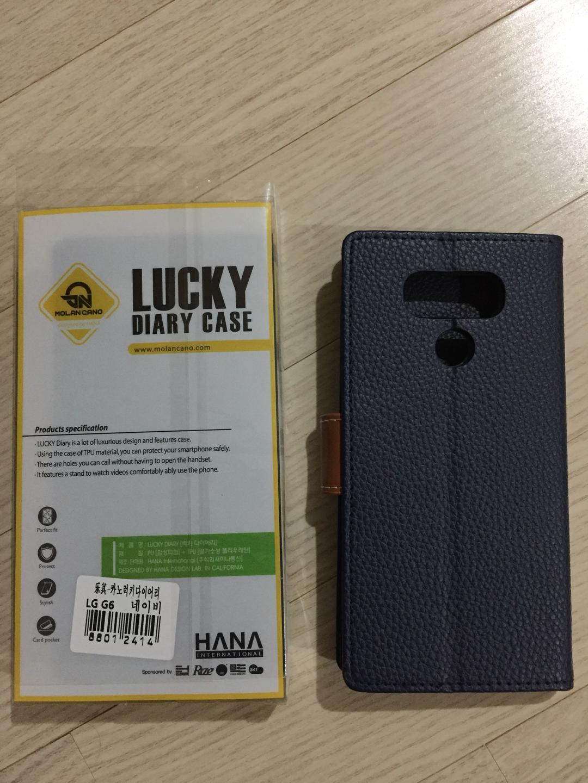 휴대폰 커버 새거 (LG G6)
