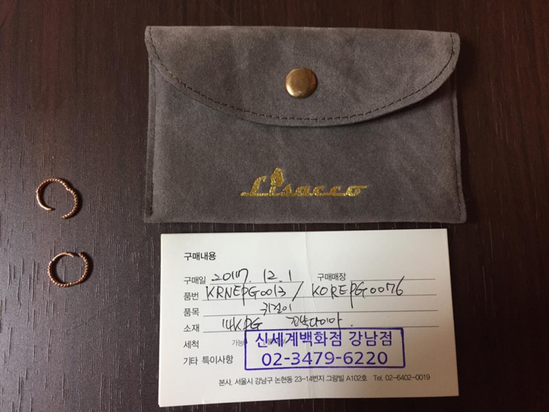 14k 원터치귀걸이 (가격조정 안되요)