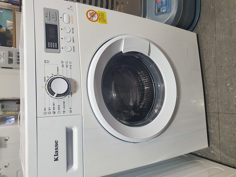 대우클라쎄  미니 드럼세탁기 빌트인세탁기  7kg