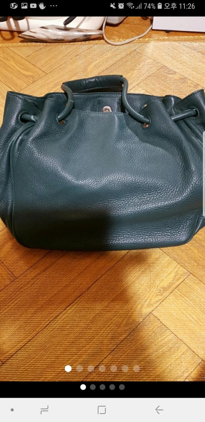 모르간 가방
