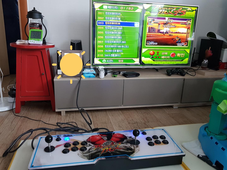 월광보합 판도라박스 4s 게임기