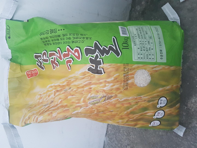 쌀 10kg  도정 2019.02.18