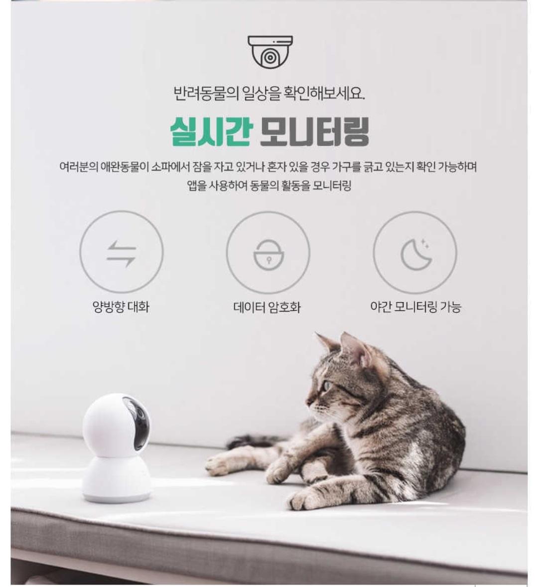 가정용 홈캠  설치및  핸드폰어플설정  광주만가능