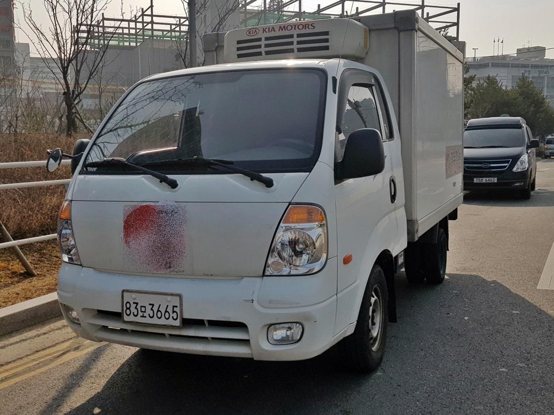 기아봉고냉동탑차 판매합니다^^