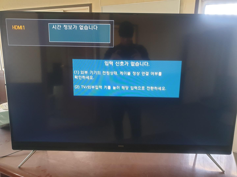 삼성55인치TV팝니자