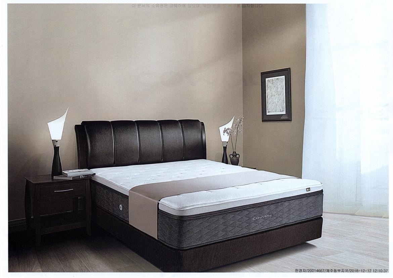 코웨이 할인+사은품+특별지원 침대 의류청정기 정수기 비데 공기청정기 안마의자 반신욕기 전기렌지 의류건조기 쇼파