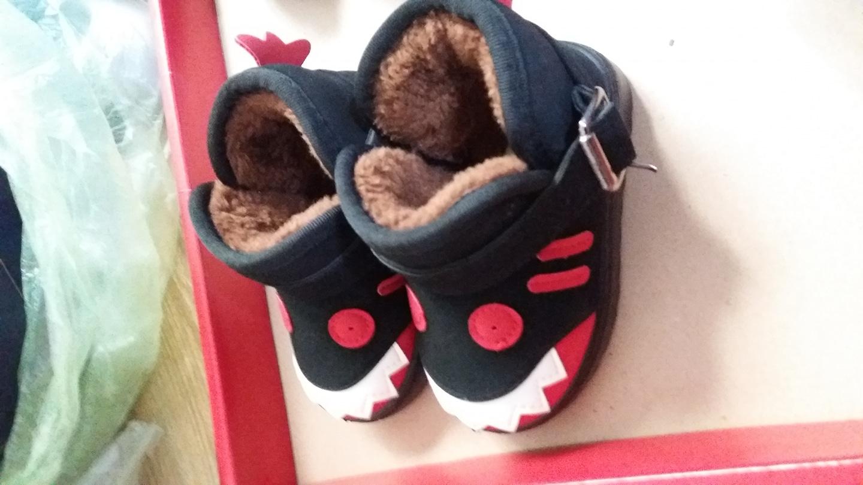 유아 신발 140호 가격내림