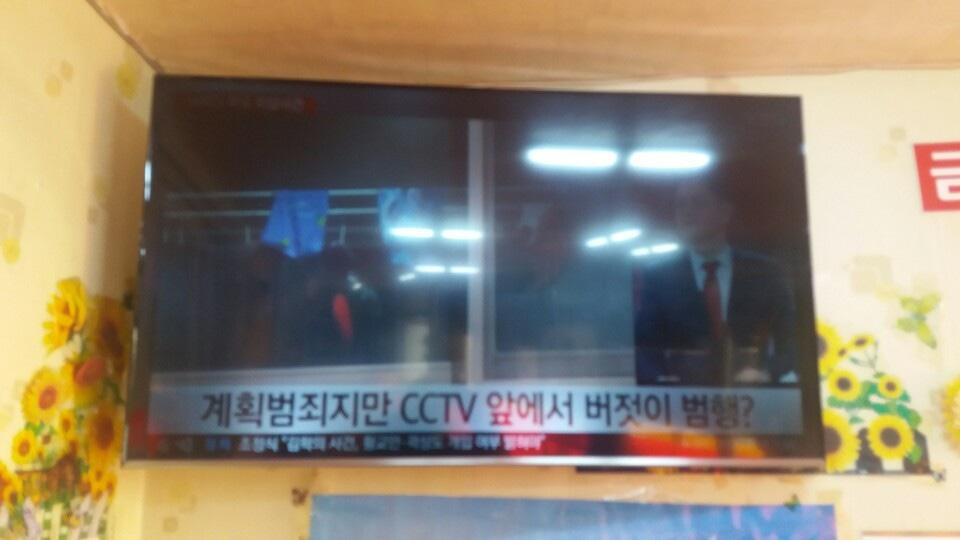 삼성 TV 55인치 ㅡ 9만원