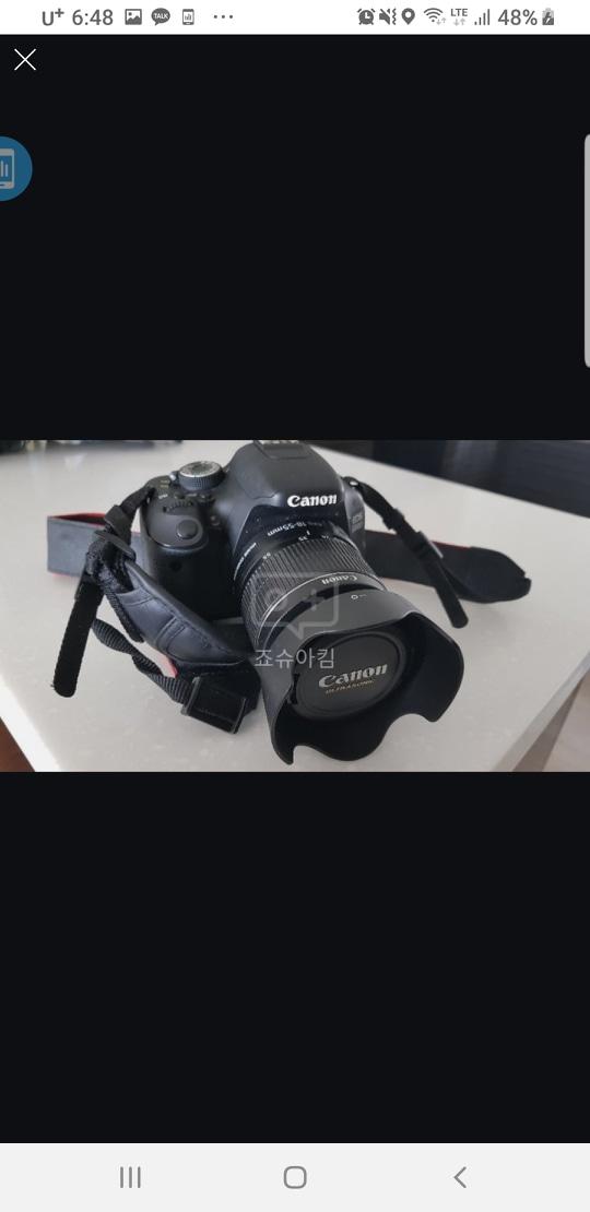 캐논 600d DSLR 카메라 급매합니다~