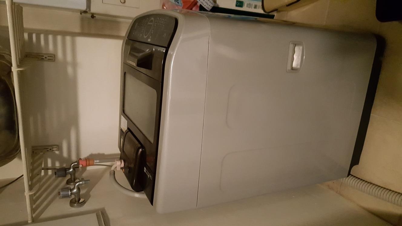 세탁기 무료로 드립니다