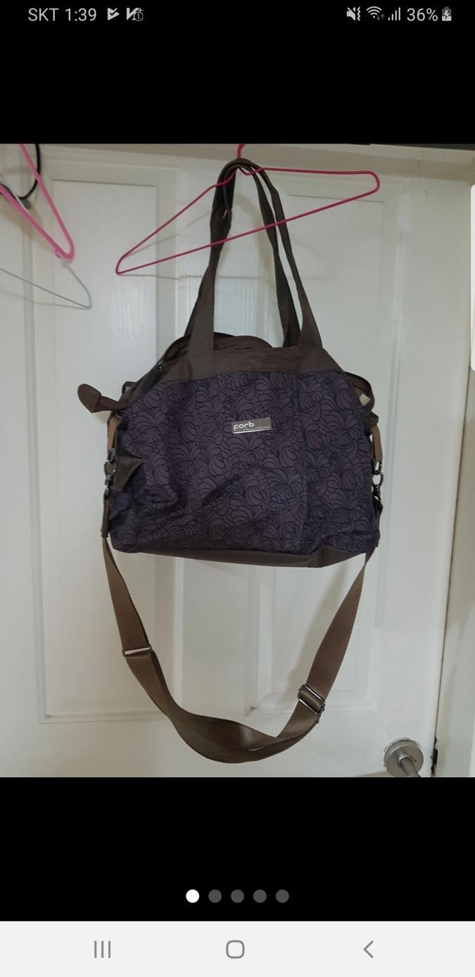 포브기저귀가방