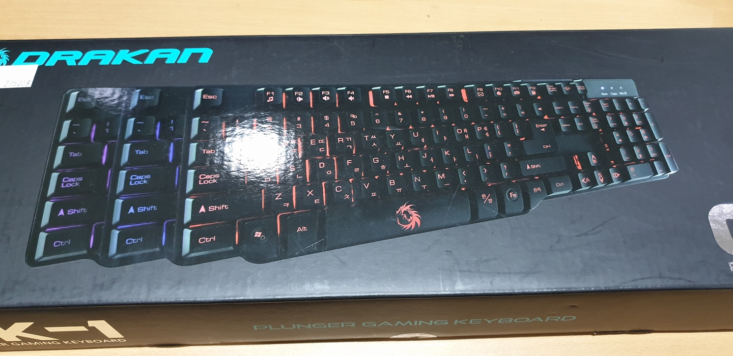 게이밍 키보드(Plunger Gaming Keyboard)