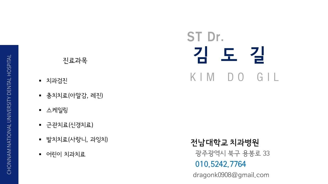 [전대치과병원] 학생진료를 소개합니다!