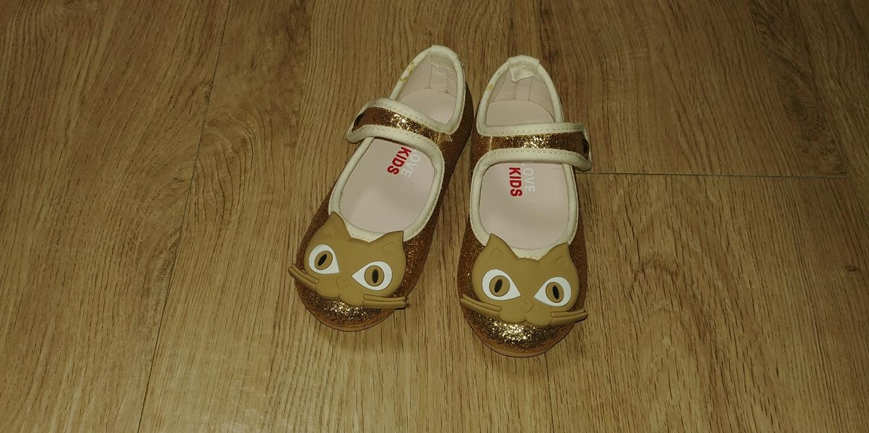 150사이즈 신발