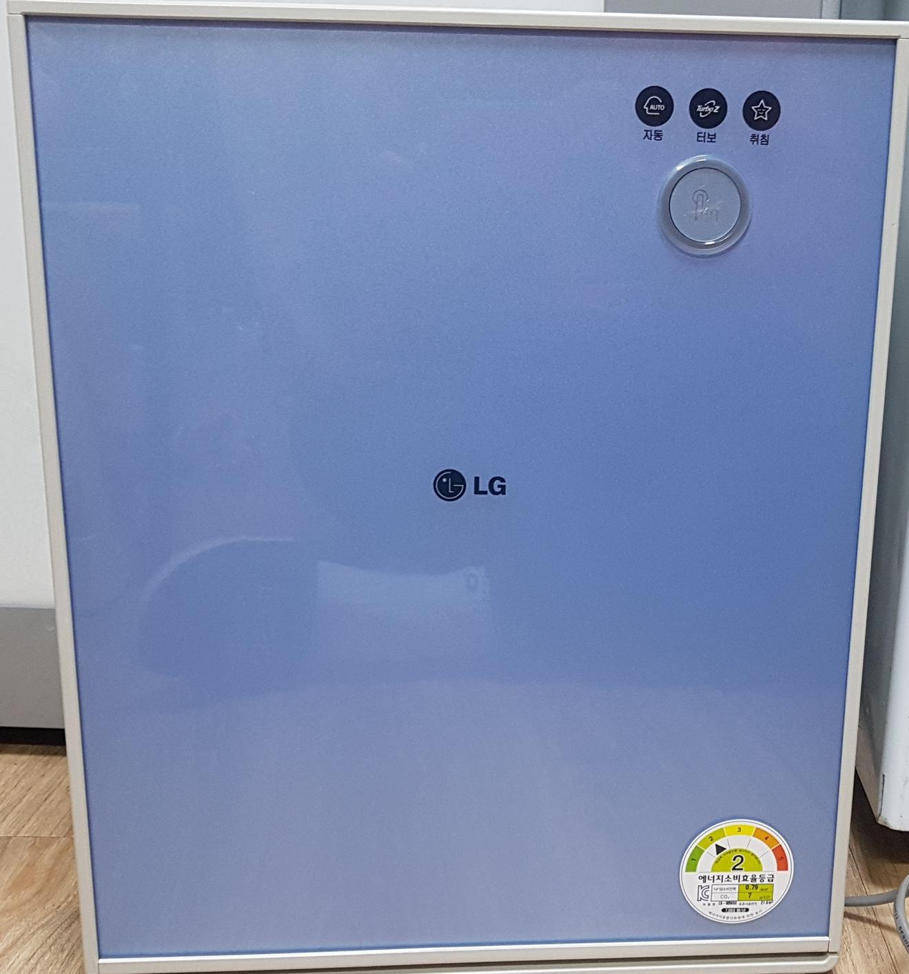 판매완료]] LG공기청정기, 미세먼지 공기청정기,헤파필터공기청정기,