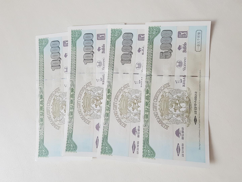 금강제화상품권 35000원