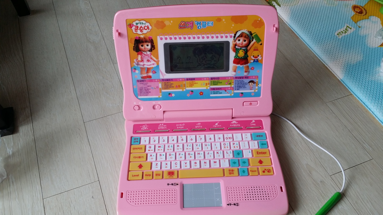 [콩순이 컴퓨터] new쓰기컴퓨터