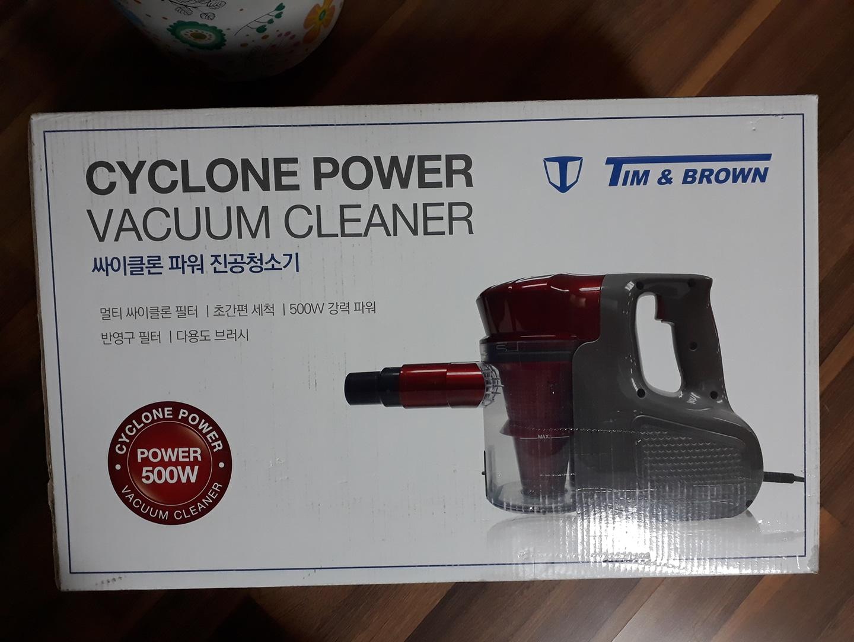 진공 청소기 -신재품