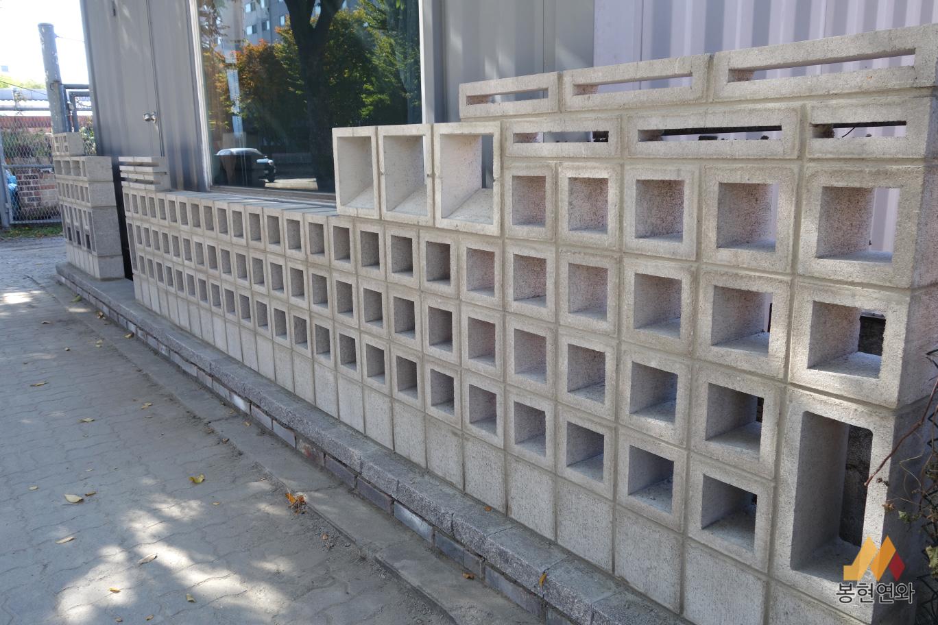 디자인블럭 인테리어벽돌 큐브블럭 소품벽돌 팝니다.