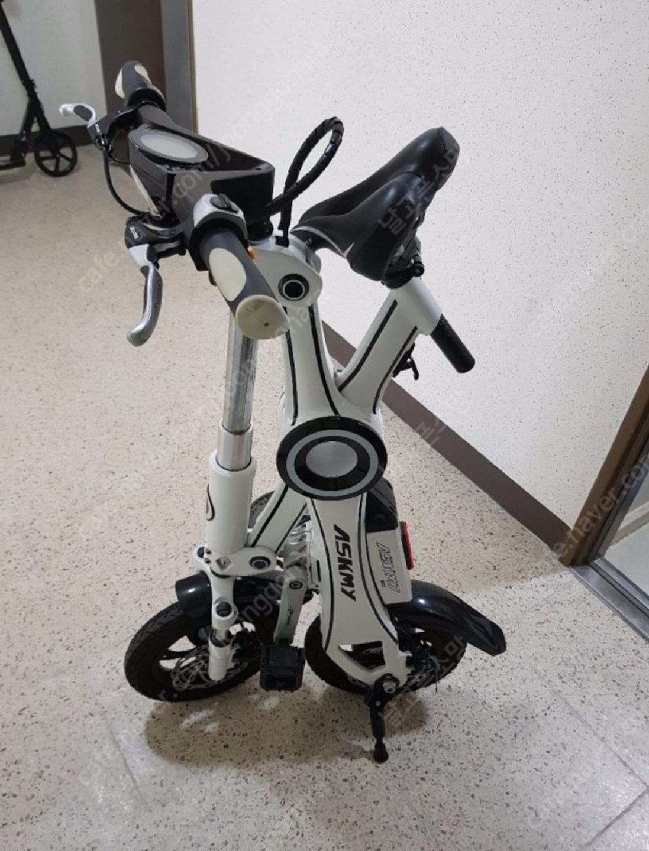 전기자전거 판매